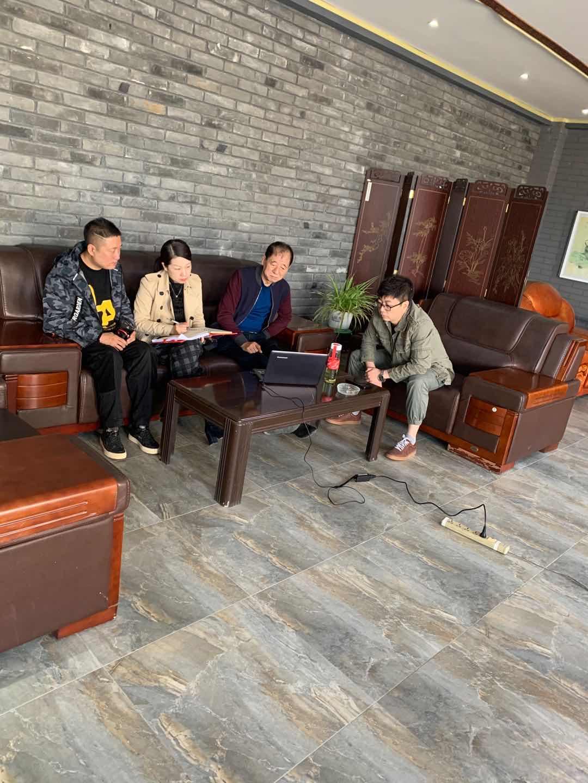 浑南区教育局召开网络视频工作会议