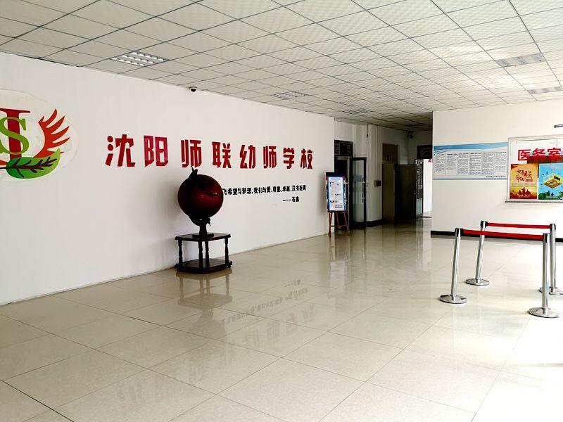 教学楼大厅